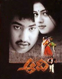 Aadi telugu Movie
