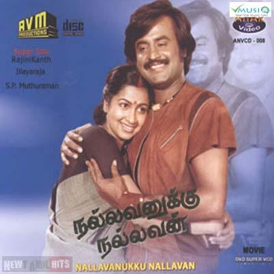 kizhakke pogum rayil tamil movie songs free
