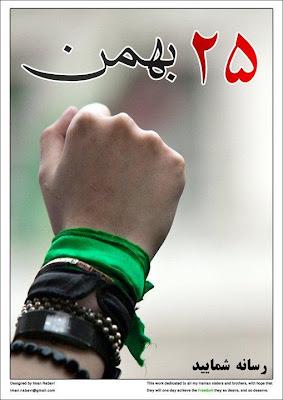http://3.bp.blogspot.com/-85QZ8Gth7iM/TyRzJWA7AxI/AAAAAAAAAKU/2yQ3R1jObzA/s1600/25+bahman.jpg