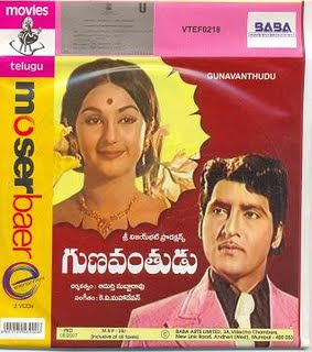 Gunavanthudu Telugu Mp3 Songs Free  Download  1975