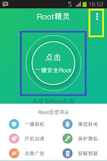 Cara Root HP Android Langsung Dari HP