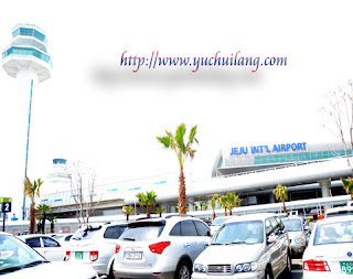 Lapangan Terbang Jeju