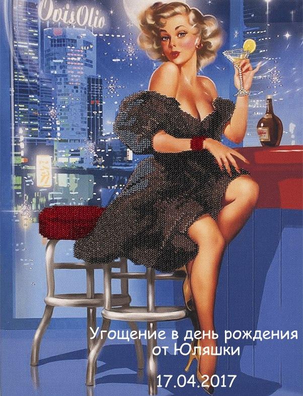 Угощение от Юляшки )