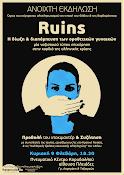 η διωξη των οροθετικων γυναικων (2/'14)
