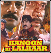 Kanoon Ki Lalkar (2000) - Hindi Movie