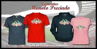 Camisetas Manolo Preciado Sporting