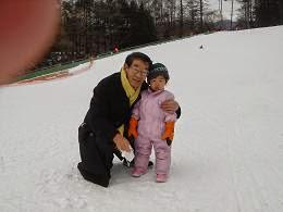 20070108-パパとゆりか.JPG