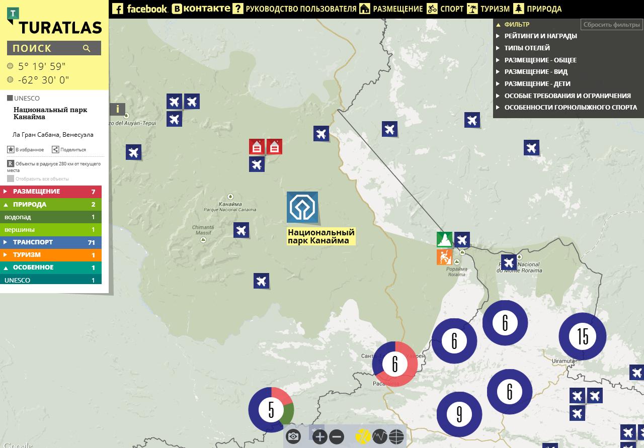 Туратлас - Национальный парк Канайма