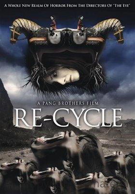 Vòng Luân Hồi - Re-Cycle - 2006