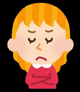 白人の女の子の表情イラスト「悩んだ顔」