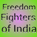 भारत के महान क्रांतिकारी - Bharat ke Mahaan Krantikari