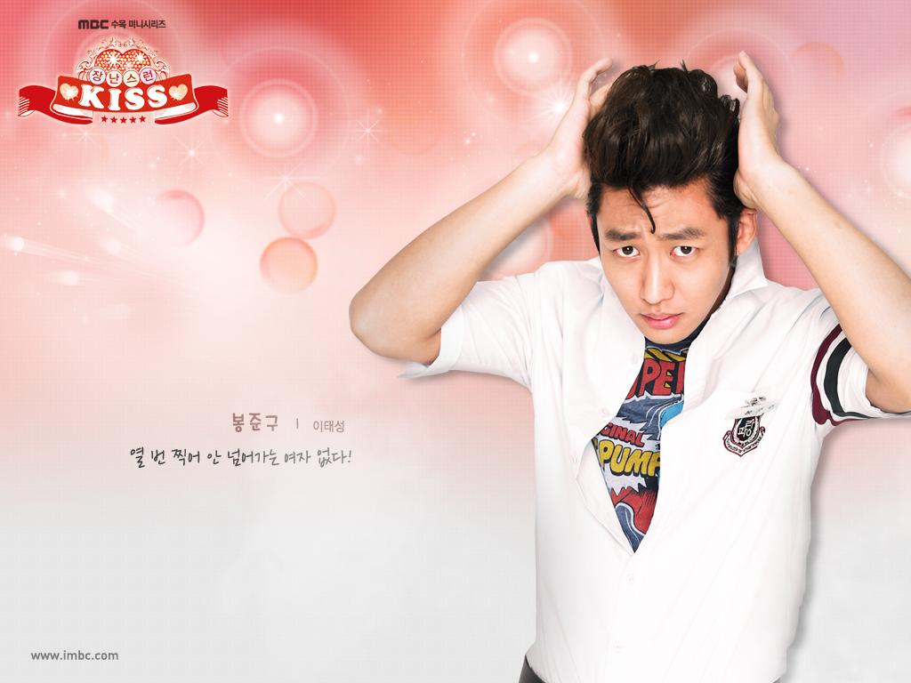Lee Tae Sung as Bong Joon Go