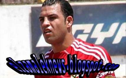 السيد حمدي مهاجم الأهلي الدولي