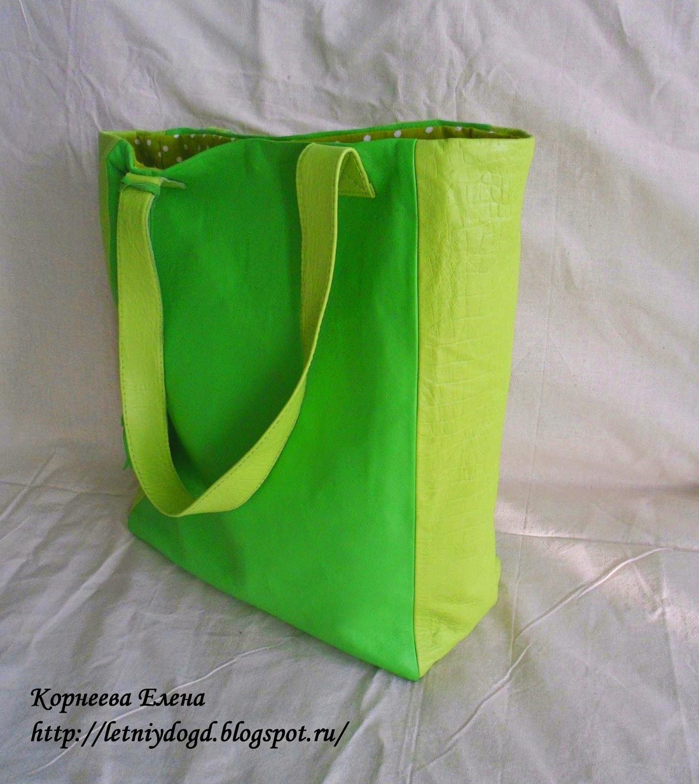 сумка двухцветная кожаная