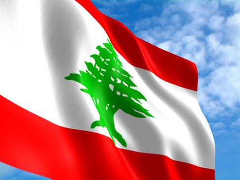 Resultado de imagen para independencia del Líbano