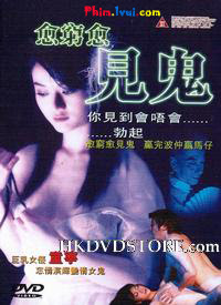 Phim Tâm Lý Châu Á Online