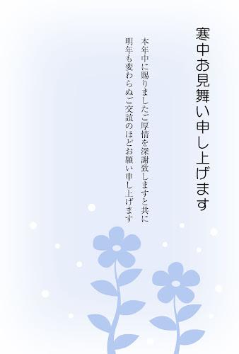 花のシルエットの寒中見舞いのテンプレート