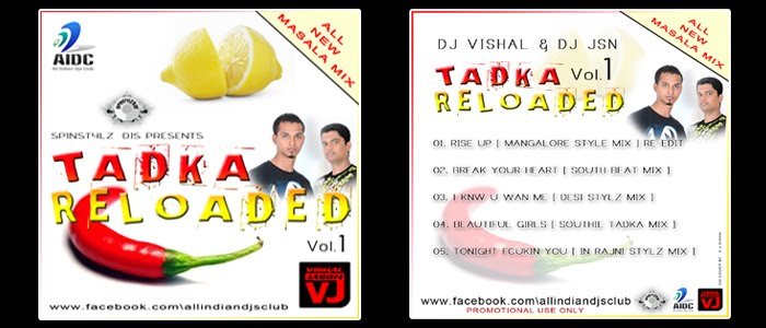TADKA RELOADED 1