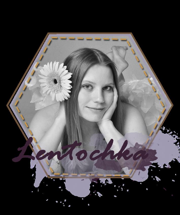 Я дизайнер блога Scrapbee