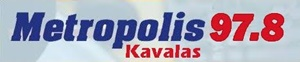 Metropolis Kavala 97.8 - Καβάλα, Ραδιόφωνο, Αθλητικά, Ειδήσεις, Ποδόσφαιρο - Ειδήσεις της Καβάλας
