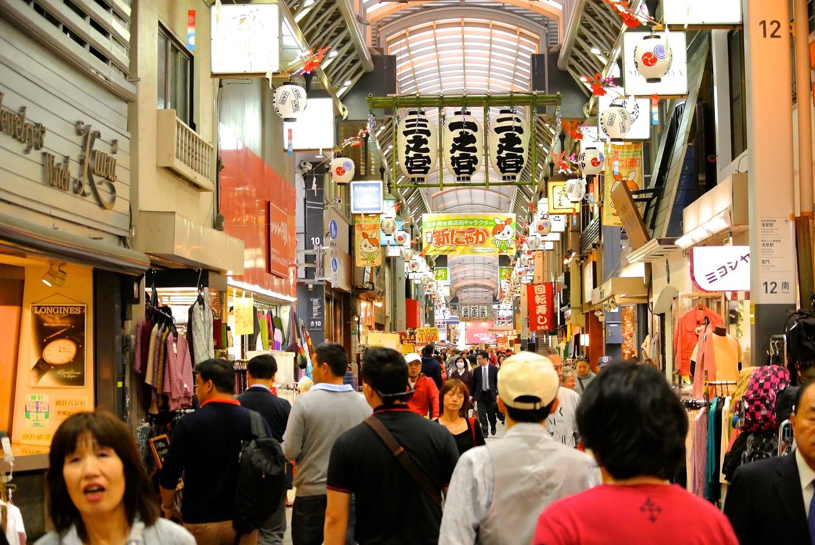 NAMA WASAVI: Tokyo,Japan 044