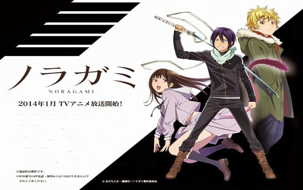 [ Info-Anime ] Noragami