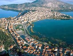 Η Καστοριά Λέει Όχι στην Γούνα. Kastoria - Greece Says No to Fur.