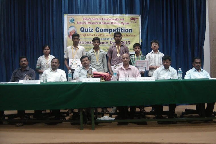 QUIZ COMPETITION PRIZE WINNERS PHOTO