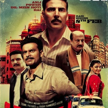 Special 26 (2013) «  Hindi Movie