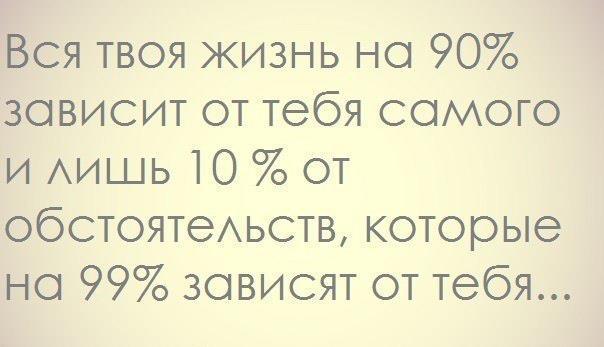 http://3.bp.blogspot.com/-87FNdfkpzoI/URuLQL621qI/AAAAAAAAAIA/45kiZnwuZVk/s640/529051_162869797193835_708982096_n.jpg