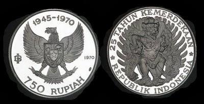 Uang Koin Pecahan 750 Rupiah 1970