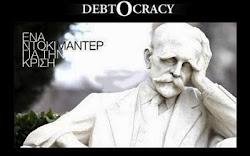 DEBTOCRACY - ΧΡΕΟΚΡΑΤΙΑ
