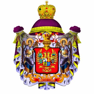Casa Imperiale Cantacuzene