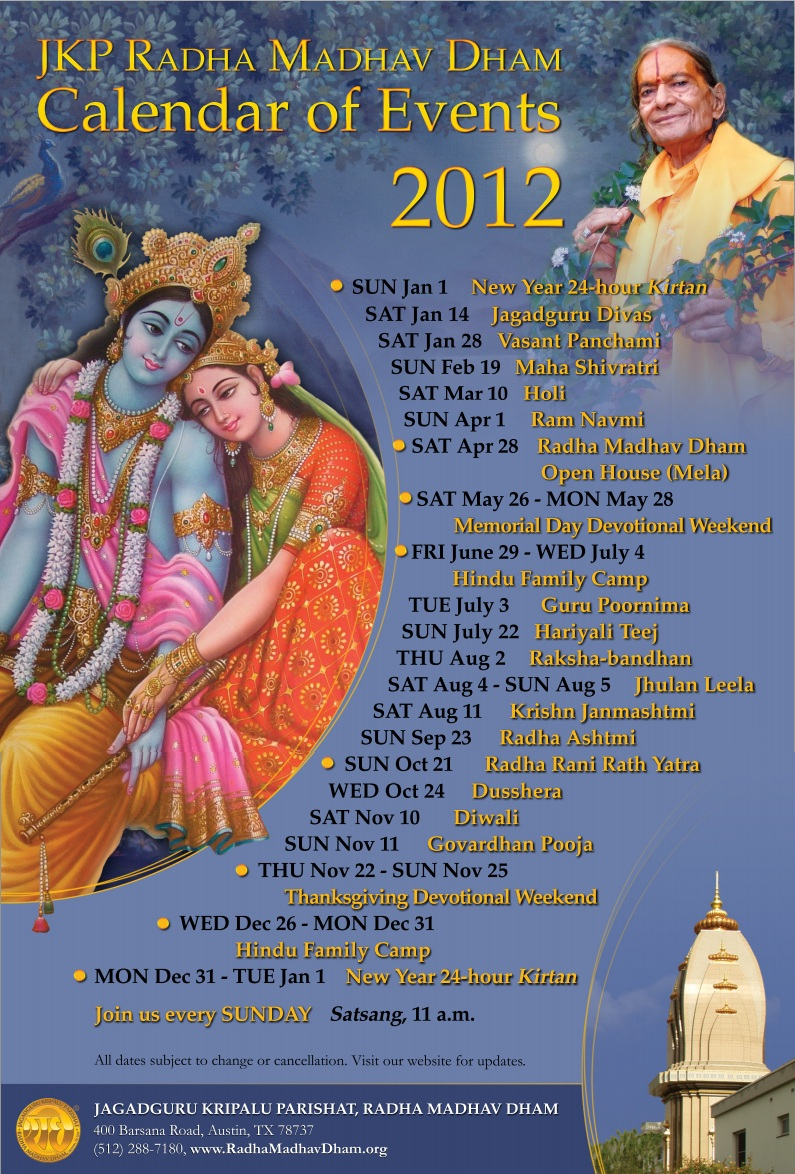 Calendar 2012 at Radha Madhav Dham, the ashram of Jagadguru Kripaluji Maharaj