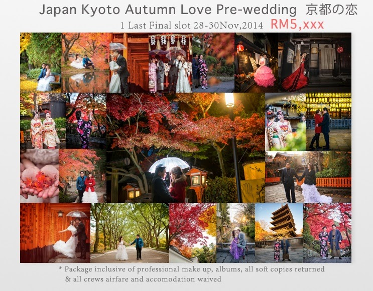 kyoto autumn love pre-wedding benson yin