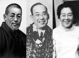 Usui, Hayashi y Takata