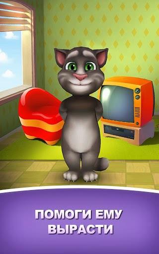 Как скачать бесплатно говорящего кота на планшет