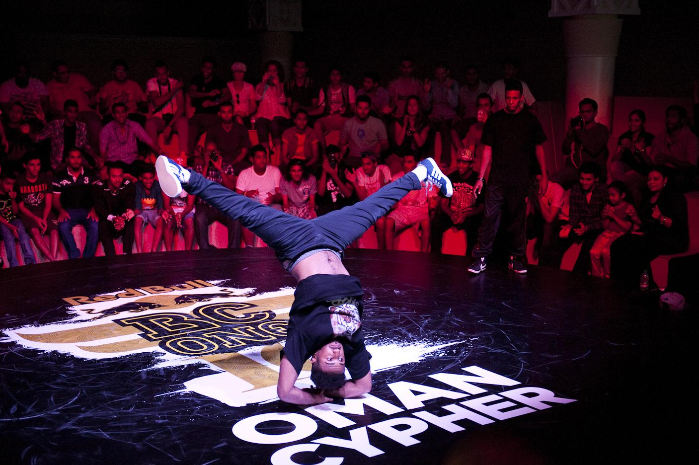 mastering the break dancing moves Cardboard dance mats are used in the break dance tradition breakdance originated on the streets where artists would use old cardboard boxes when dancing.