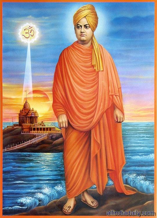 Swami Vivekanandas Biography Quotes And Wallpapers