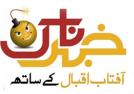 Khabar Naak Geo News