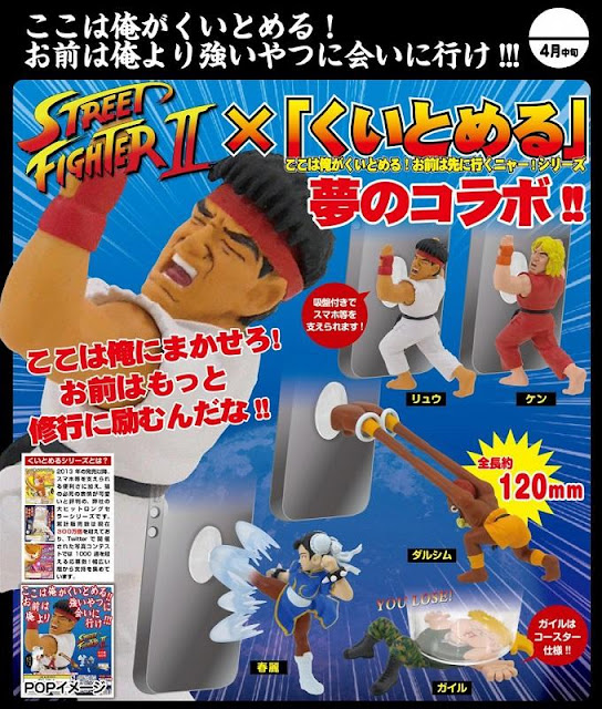 http://www.shopncsx.com/streetfighteriikoko.aspx