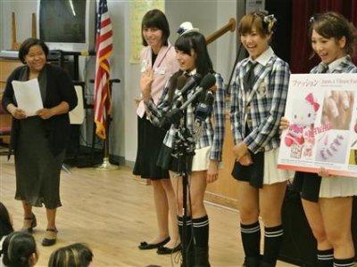 AKB48 em escola nos Estados Unidos