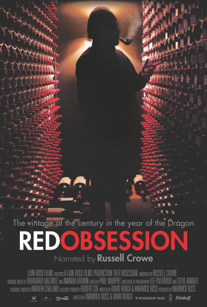 Red Obsession (2013) ταινιες online seires xrysoi greek subs