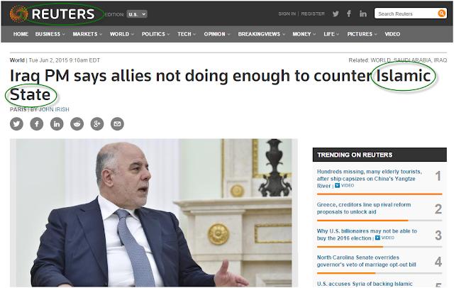 تقسيم سوريا و العراق وسائل الاعلام و الدولة الاسلامية