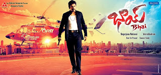 Nag New  Movie Bhai 2013 HD telugu Movie Watch Online Free