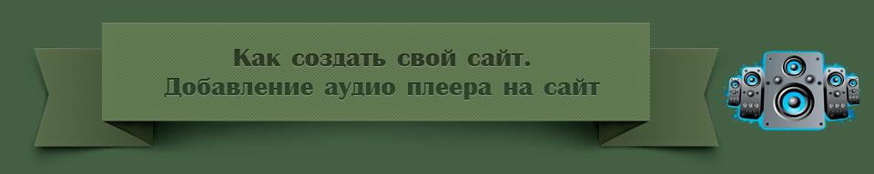 Личный блог продюсера Александра Рыбакова