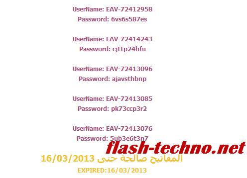 Eset nod32 keys marzo 2013 eset nod32 antivirus5 licencias para eset.