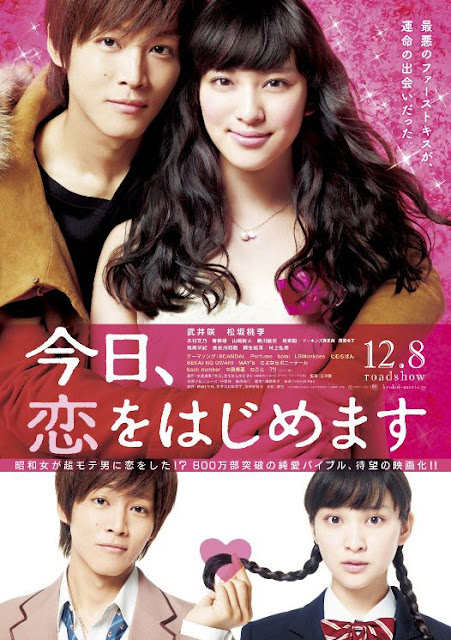 Subtitle Indonesia Love for Beginners