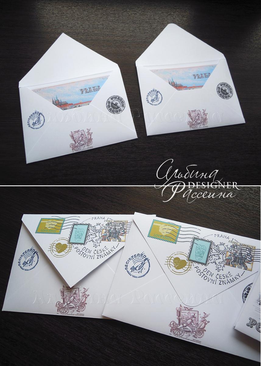 Приглашения на свадьбу в конвертах.