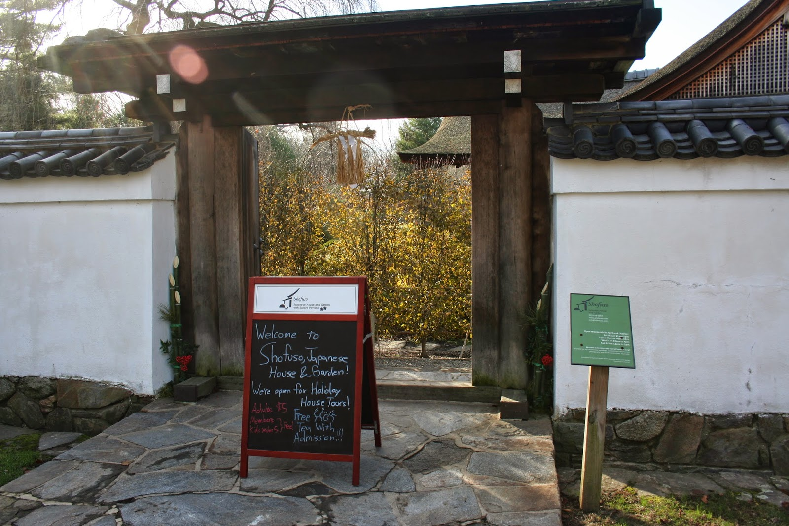 The Shimenawa Made Of Rice Straw Hangs Above The Entrance To The Sofuso  Japanese House And Garden It Indicates You Are Entering A Sacred Area.